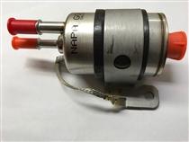 Filter, High Pressure (3 ports)