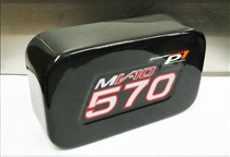 Cover, Carbon Fiber Electronics  570